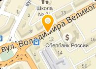 Олнова Консалт, ООО