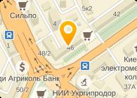 Украина-Свит, ООО