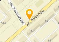 Аксесс, Репетиторский центр, ТОО
