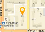 Дитс (Донецкий информационно-технический сервис), ЧП