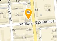 Nurikon (Центр профессиональной подготовки), ТОО