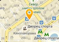 Центр Аллена Карра Киев, ЧП