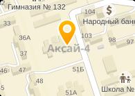 ИП Абдранова, Алматы