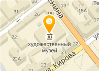 Музей художественный национальный РБ
