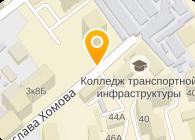Авторская школа вечерней прически Елены Войновой