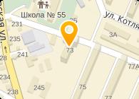 Частное предприятие Образовательный центр (отделения в 24 городах Украины)