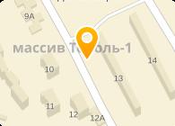 Частное предприятие Автошкола «Козерог»