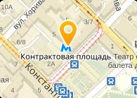 Украинский центр обучения и профессионального развития, Компания