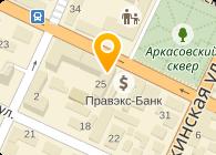 Аддриан, ООО