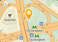 КреативСтудио, Голембьевская, ЧП