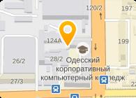 Одесское высшее профессиональное училище сферы услуг и Учебный центр Академия красоты