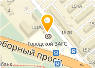 "Учебный центр ""Магнат"", ЧП"