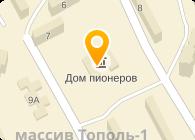 Автошкола Козерог, ЧП