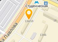Все автошколы Харькова, ЧП