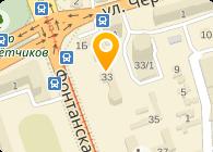 """Автошкола Национального университета """"Одеськая Юридическая академия"""""""