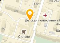 Профи-драйв, ООО