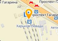 Курсы массажа при Харьковском базовом медицинском колледже №1, ГП