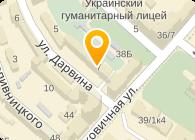 ТЦ Гудвил-Украина, ООО