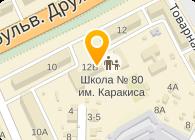 Вторые Киевские курсы иностранных языков,ООО