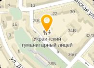 Академия европейских языков Аахен в Украине, ООО