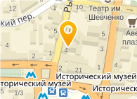 Business Language - Курсы Английского в Харькове, ЧП