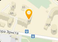 Солошенко, ЧП