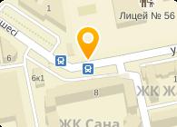 Казахская Социальная Академия, ОФ