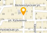 Автошкола шангерей на жандосова, ИП