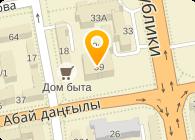 Алем НС, Учебный центр