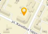 Ак жол (Автошкола), ТОО