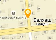 717 Фитнес-Клуб, ТОО