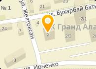 Интер хаус языковой центр, Компания
