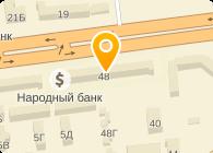 CaspianTraining Group, (Каспиан Трейнинг Групп),ТОО
