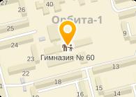 ОДИССЕЯ РАЗУМА, образовательный центр, ОО