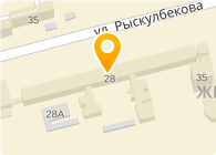 КазГАСА, АО, Алматы