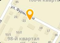 ӘЛЕМ детско-юношеский центр, ТОО