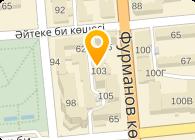 Языковые курсы Бахтыгуль Маханбетовой