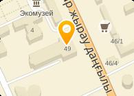 Карагандинская коллекторская группа