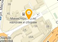 """Частное предприятие """"Инглиш компани"""""""