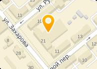 Минский государственный лингвистический университет, ГП