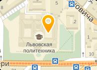 Львовская политехника, Национальный Университет