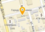 Уральская АТ и СО, ГП