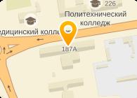 Жетысуский государственный университет им. Ильяса Жансугурова, ГП