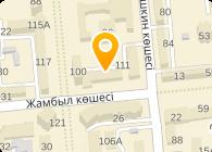 Казахская Академия образования им. Ы. Алтынсарина, ГУ