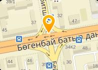 Медицинский университет Астана, АО
