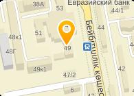 Казахстанская Государственная медицинская Академия, ГП