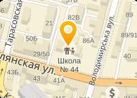 Киевские государственные курсы иностранных языков