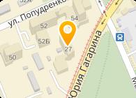 Книжная палата Украины им.И.Федорова, государственная научная организация