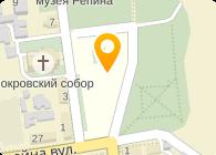 Чугуевский художественно-мемориальный музей И.Е. Репина