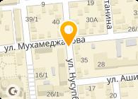 Союз товаропроизводителей пищевой и Перерабатывающей промышленности Казахстана (СТПППК), ОО